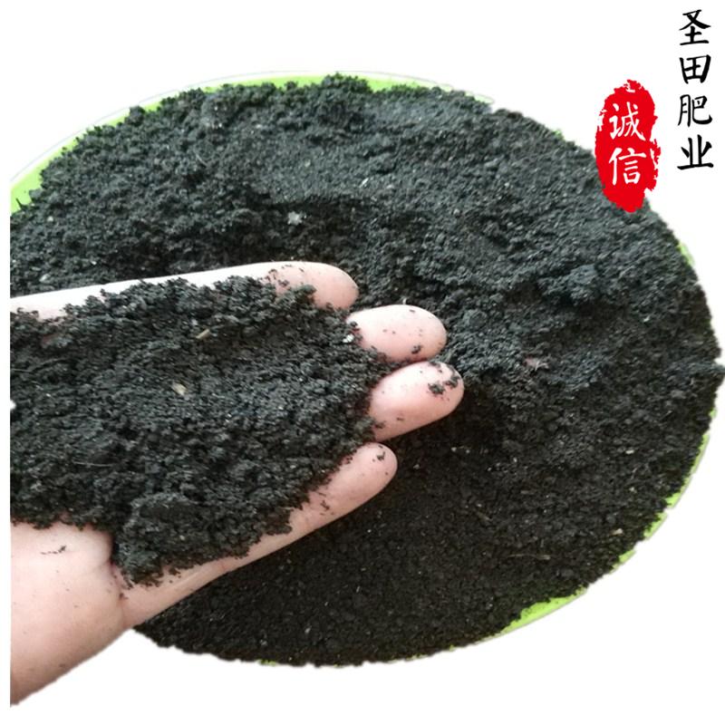 土壤改良肥