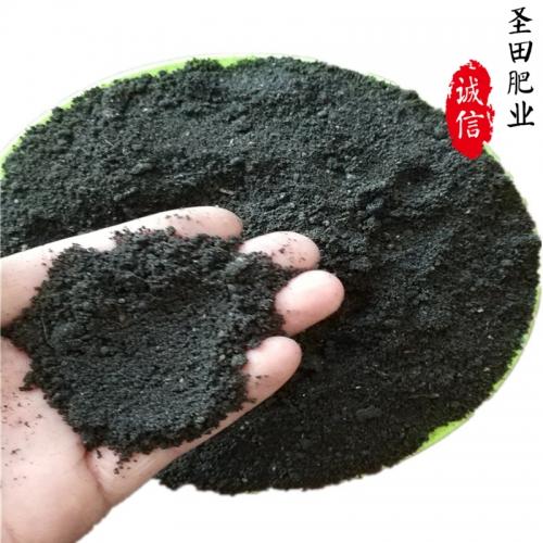 土壤改良肥价格